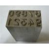 供应泉州钢字码|钢字码批发(图)|瑞丰钢字