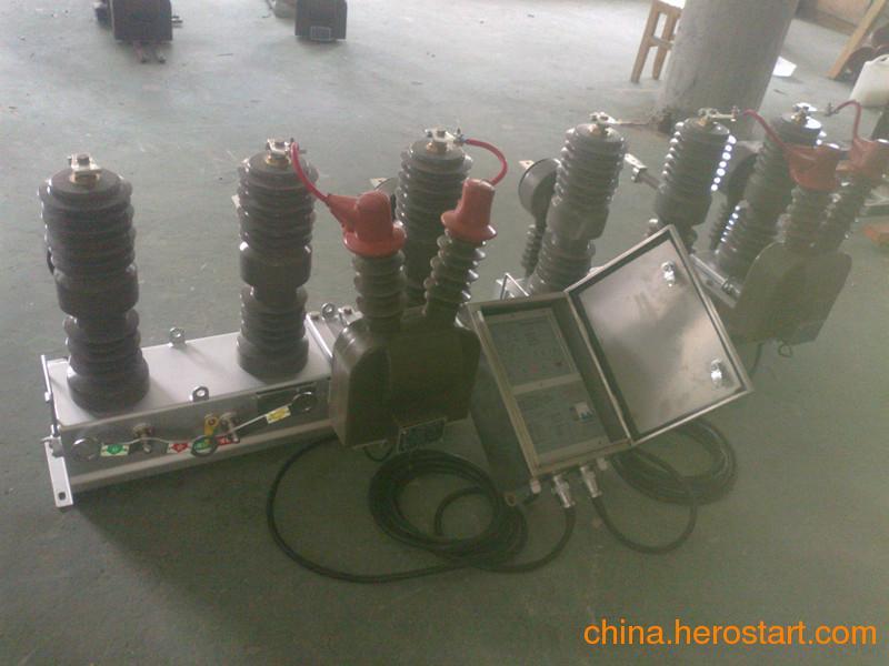 供应自动切换开关装置HZW32-12智能高压双电源四川成都常用型号