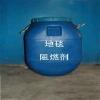 西京消防器材厂的西安灭火器怎么样 灭火器型号齐全