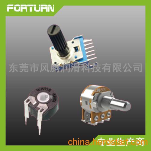 供应测距仪阻尼脂 电位器阻尼脂 镜头阻尼脂