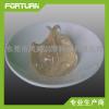 供应低温阻力脂 白色阻尼润滑脂图
