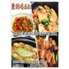 供应山东传统名吃黄焖鸡米饭加盟火爆全国,仟佰味传授酱料配方做法