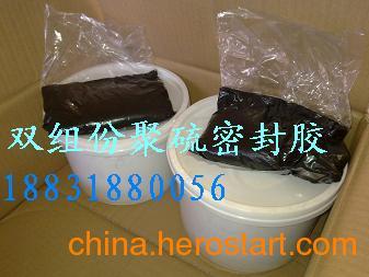 供应北京聚硫橡胶密封胶 聚硫橡胶密封胶经销商 宏基聚硫橡胶密封胶