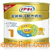 山西物超所值的奶粉供销_价格实惠的好奶粉