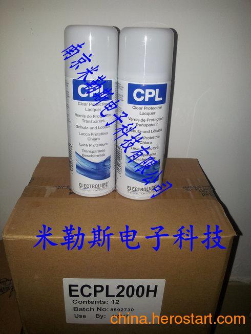 供应CPL200H CPL05L通用三防胶