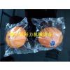 供应多功能橙子水果包装机直销