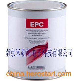 供应EPC01K电镀润滑剂