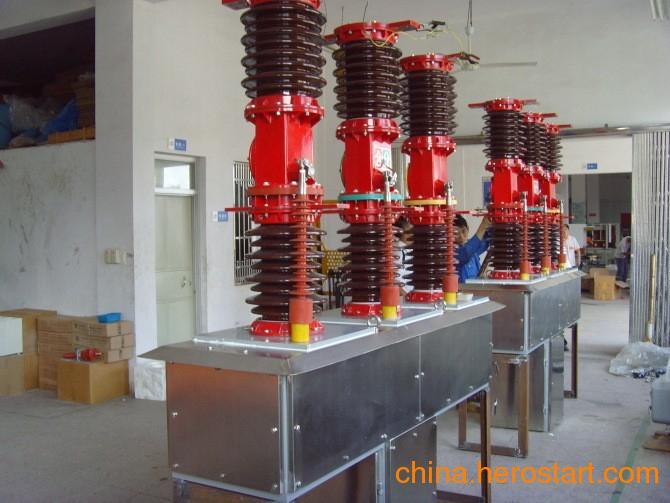 供应重庆市高压真空断路器10KV系列-欢迎您来选购