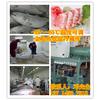 供应深圳冷库厂家,冻库安装,海鲜低温冷库,冷库价格