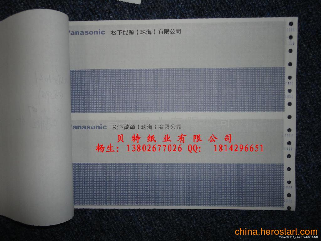供应保密纸工资表格/出粮单/薪俸单/薪俸结算书