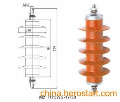 供应HY5WSZ-10KV柱上高压氧化锌避雷器成都厂家生产