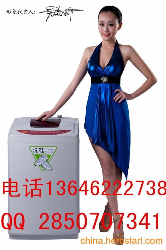 供应杭州上海吴江昆山商用投币式洗鞋机