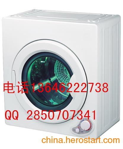 供应海尔投币式烘干机商用投币烘干机