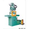 注塑机厂家供应双滑板立式成型机