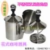 供应卡布基诺专用双层奶泡器 不锈钢加厚手动打奶器 打成绵密的奶泡