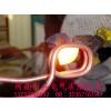供应山东金属高频焊接机≌车刀高频焊接加热设备来中兴
