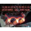 供应山东80KW高频淬火设备Ⅱ超音频淬火设备