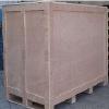 包装木箱供应厂-厦门包装木箱供应-厦门包装木箱厂 联系电话feflaewafe