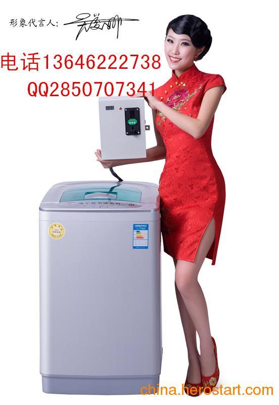 供应温州校园投币刷卡洗衣机商用洗衣机