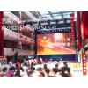 广州庆典晚会专业演出灯光音响租赁供应商