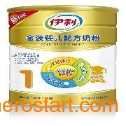 优质的奶粉临汾特供:婴幼儿奶粉低价批发