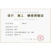 供应办广州安防资质流程条件