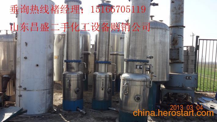 供應水處理機熱風循環烘箱安裝圖紙