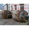 供應上海產二手40平方不銹鋼列管冷凝器使用方便