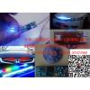 供应酒吧KTV、玩具、汽车LED发光控制板 单路5-12V爆闪 频率可调