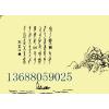 供应有货发往广西南宁,崇左成都货运停车场提供返空车