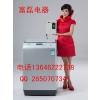 供应上海宁波温州杭州无锡昆山常熟商用10公斤投币洗被机