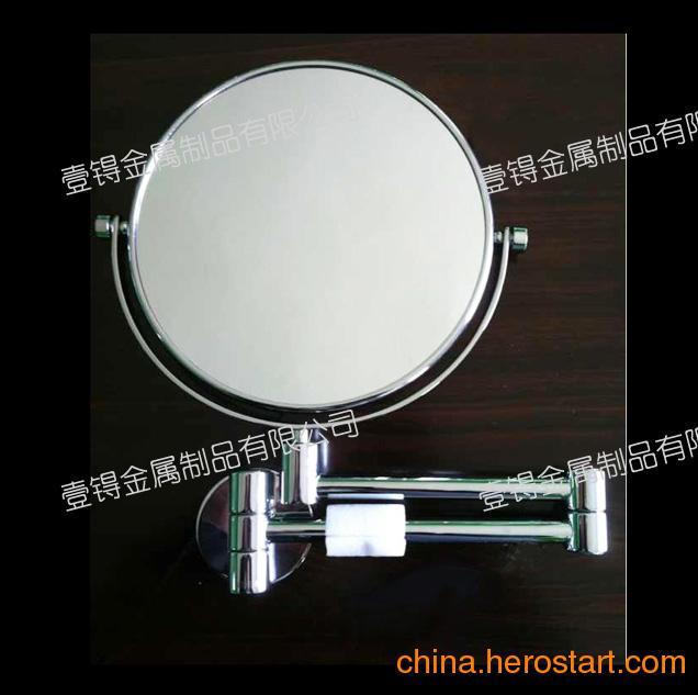 供应剃须镜 美容镜 化妆镜 双面镜