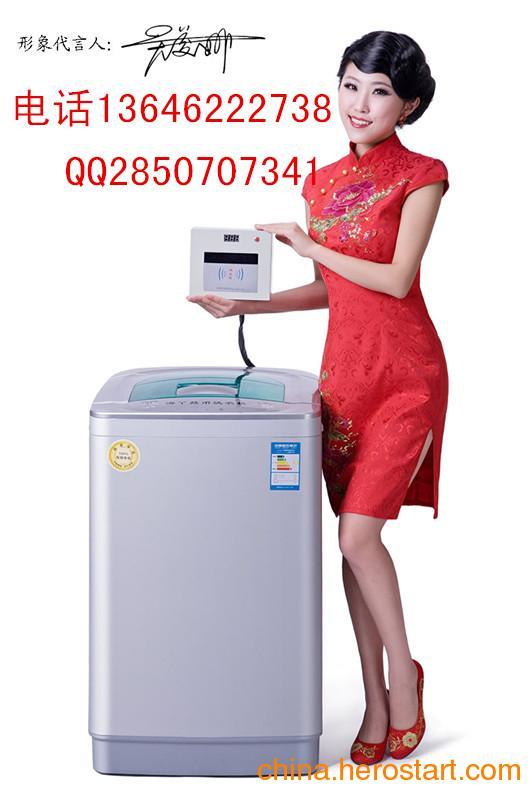 供应校园宿舍工厂专用刷卡洗衣机