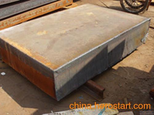 供应西安柯华钢铁(图),钢板折完,西安三原县钢板