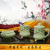 供应海南定制陶瓷杯