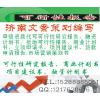 供应济南医疗废弃物处理项目融资报告商业计划书