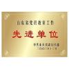 供应苏州铜字铜牌制作厂家 铜字铜牌制作批发价格