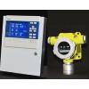 供应天然气报警器RBK-6000-ZL60