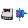 供应浙江丽水一氧化碳报警器RBK-6000-6