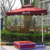 供应武汉保安伞、小区物业遮阳伞、户外遮阳伞