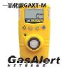供应GAXT-M 一氧化碳检测仪(钢铁厂专用)