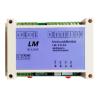 供应LM-3212A 8路模拟量输入,4路模拟量输出模块