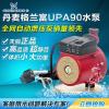 供应正品丹麦格兰富水泵UPA90家用增压泵自动静音加压泵热水器增压泵