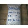 供应吴江葡萄糖酸钠  葡萄糖酸钠的用途
