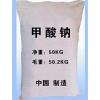 供应吴江甲酸钠 甲酸钠用途 甲酸钠价格