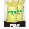 供应柠檬酸生产厂家 柠檬酸厂家 工业柠檬酸价格