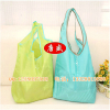 供应RPET购物袋面料