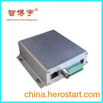 供应网络视频服务器 模拟摄像头转网络传输 D1模拟转数字ONVIF接海康大华NVR