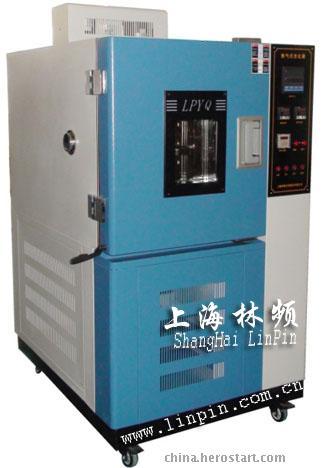 供应上海老化箱-热老化试验箱-老化试验箱