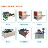 供应筷子机xs-987厂家年底促销